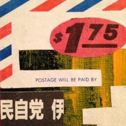 "$1.75. 2""x2"" collage study."