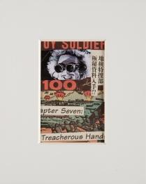 """Treacherous Hands"". 4""x6"" mixed media on canvas board."